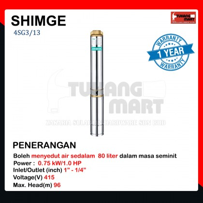 4SG3/13 Deep Well Submersible Pumps